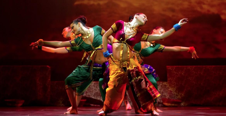 Πολυπολιτισμικών Χορών