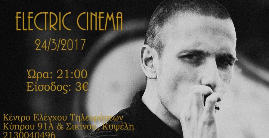 Electric Cinema vol. 2