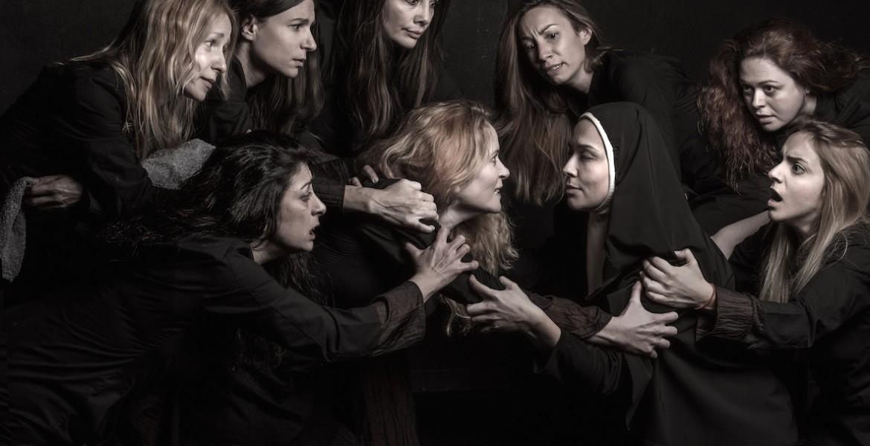 Οι Φυλακισμένες την Τρίτη 6 Μαρτίου στη Φυλακή Γυναικών ΕΛΕΩΝΑ