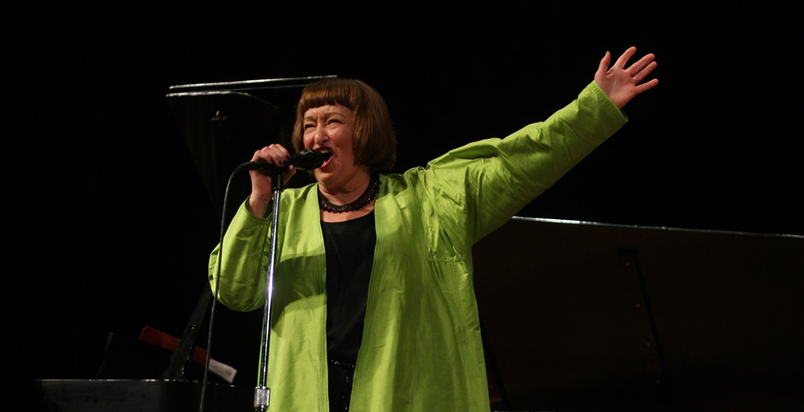 ROYAL BOPSTERS & SHEILA JORDAN with GEORGE KONTRAFOURIS TRIO