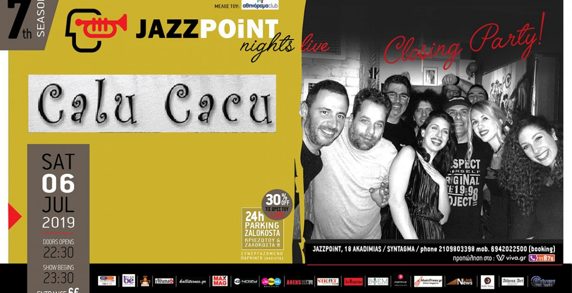Jazz Point Closing Party  με τους Calu Cacu