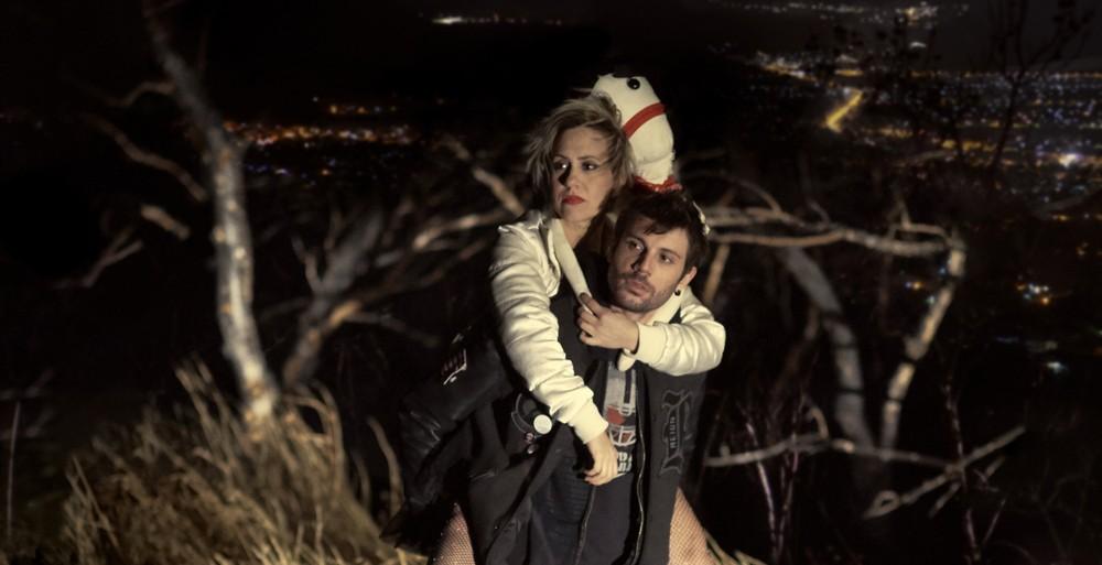Η Σαμάνθα και ο Μαξ στο Βυθό της Ασφάλτου