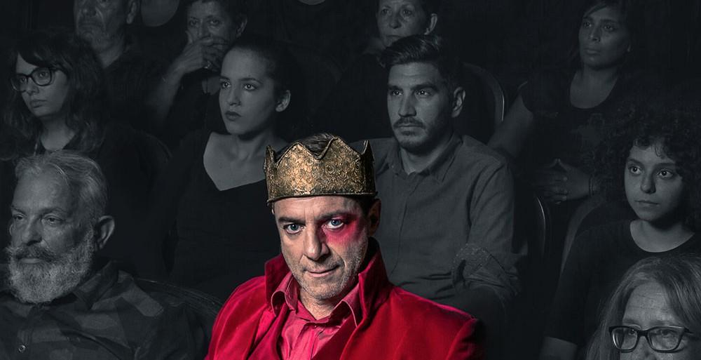 Μάκμπεθ του Ουίλιαμ Σαίξπηρ