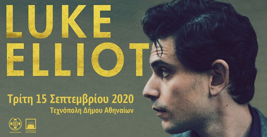 Luke Elliot