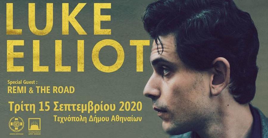 Luke Elliot, Special Guest: Remi & The Road