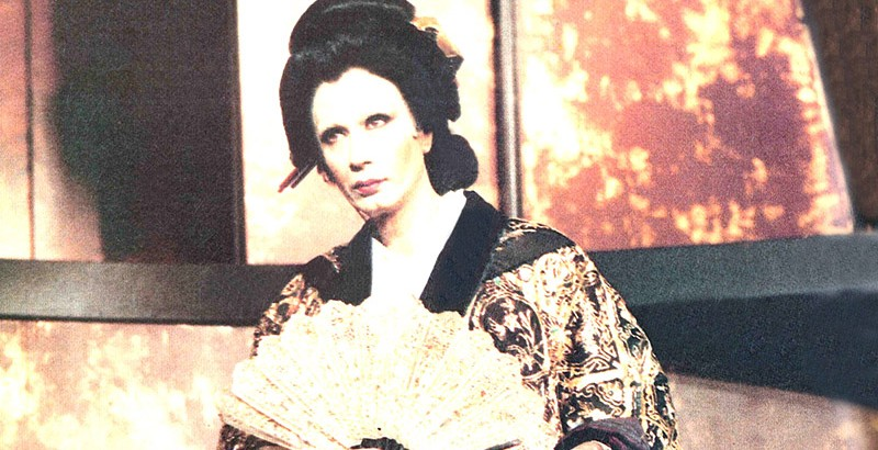 Madame Butterfly - On Demand