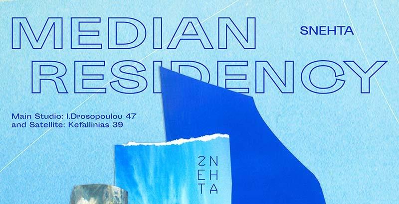 Median residency