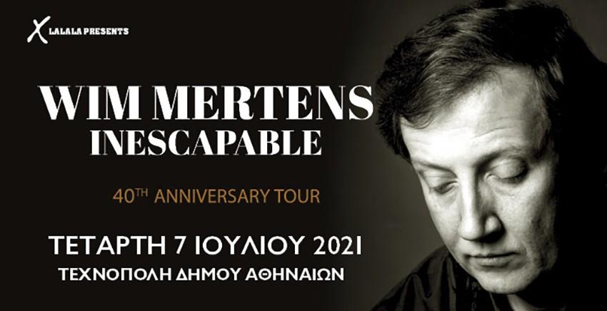 Wim Mertens, Inescapable Tour