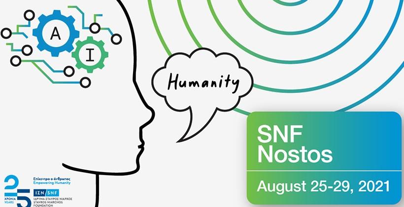 Το SNF Nostos του Ιδρύματος Σταύρος Νιάρχος (ΙΣΝ) επιστρέφει!